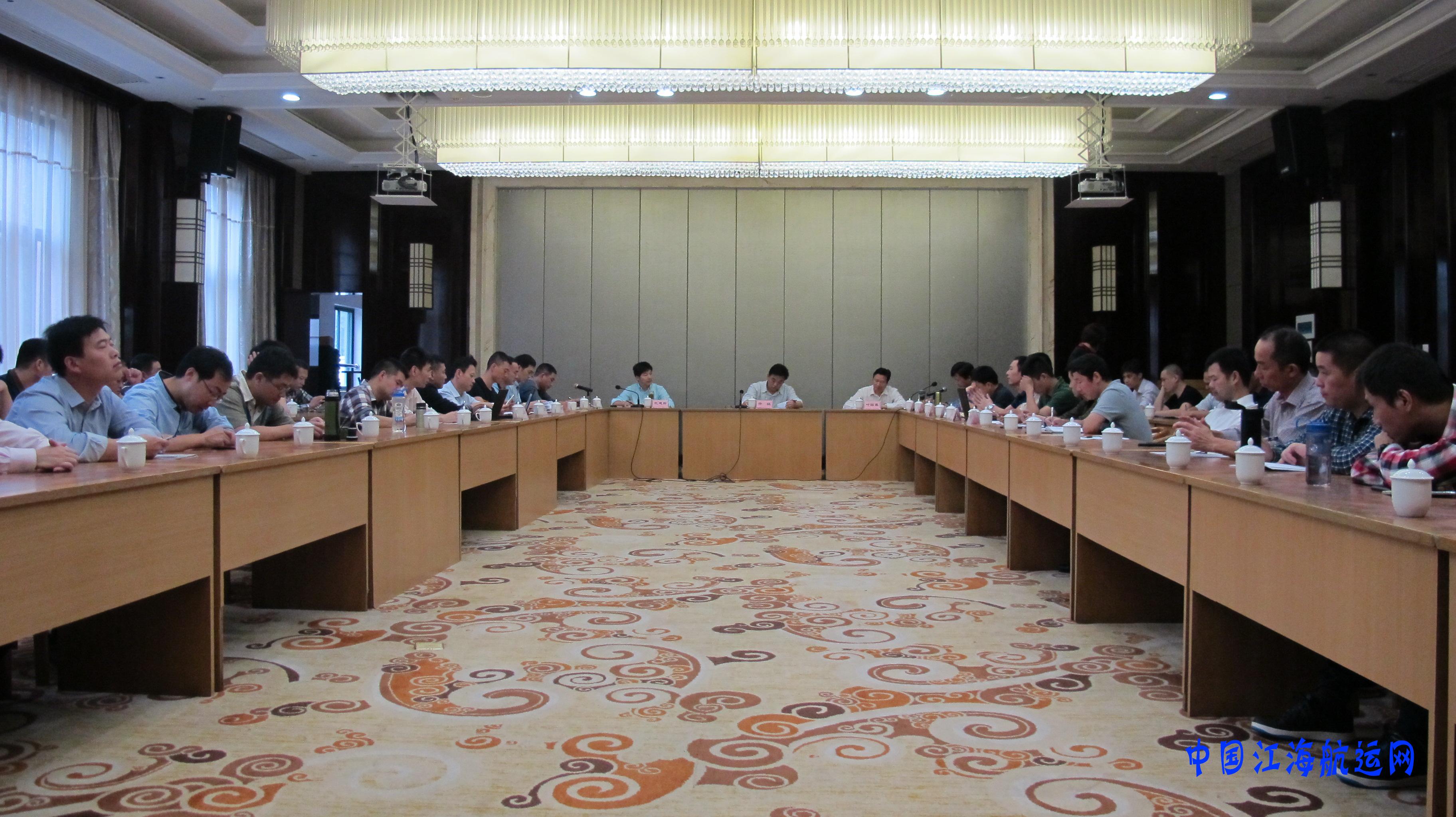 浙江海事局召开2016年海事调查工作座谈会