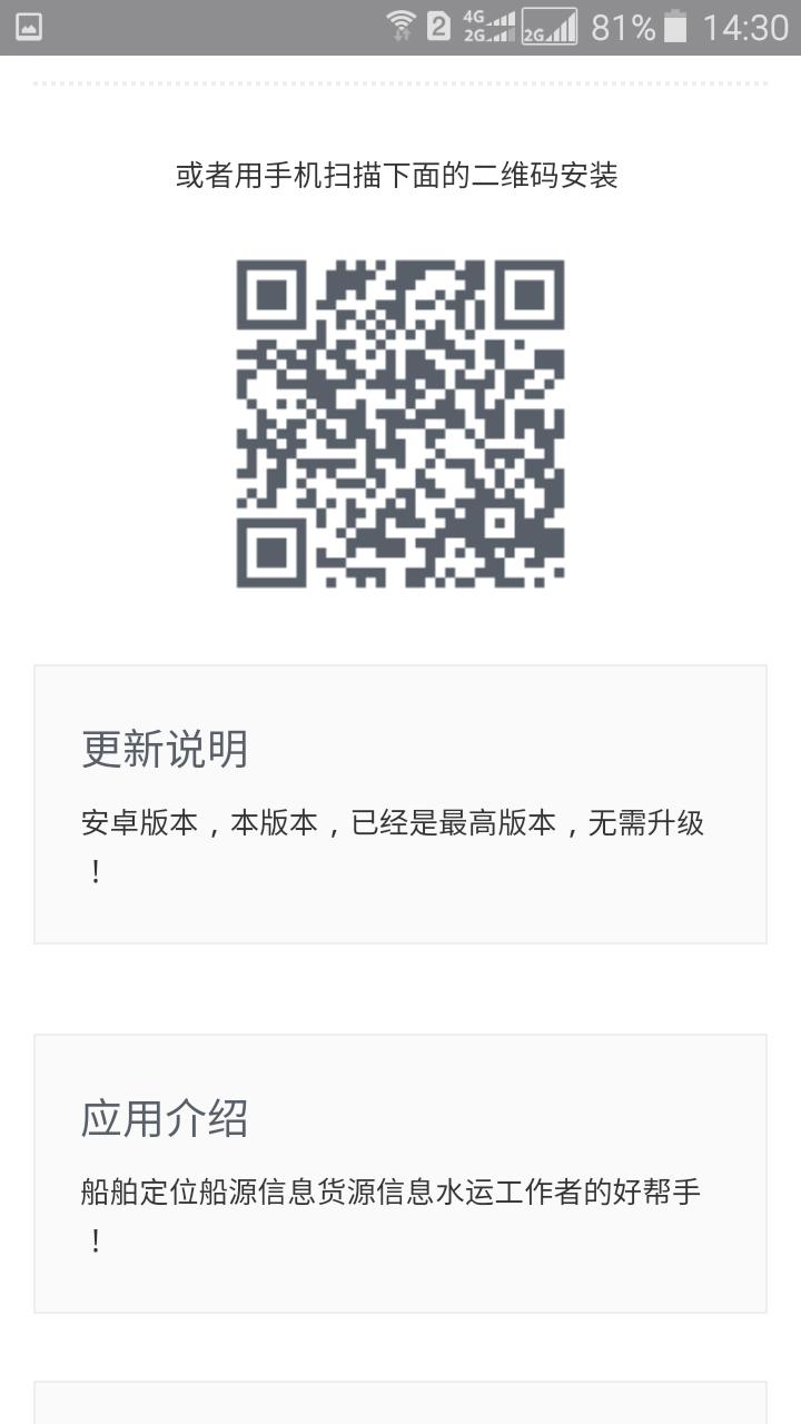 QQ图片20160505143041.png