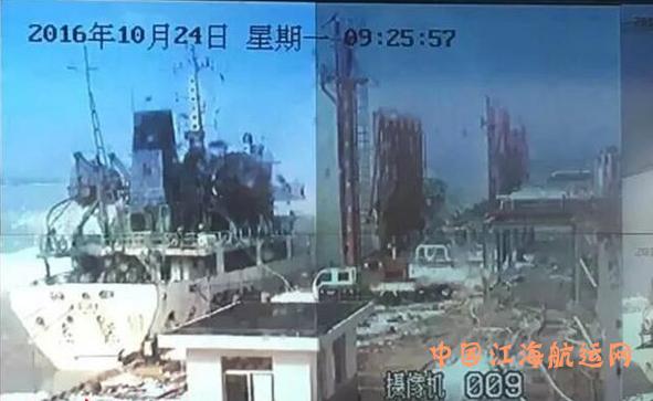 东方事故船舶再次闪爆 紧急疏散3公里内人员